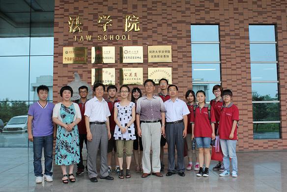 同济大学法学院 临沂大学法学院2012暑期社会实践班开班仪式在举行